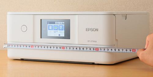 epson-ep-879a-razmer