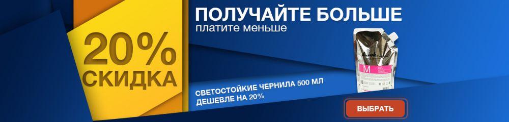 banner-main-20-na-svetostoikie-1315x318