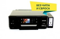 изображение МФУ Epson Expression Premium XP-630 Refurbished by Epson с СНПЧ
