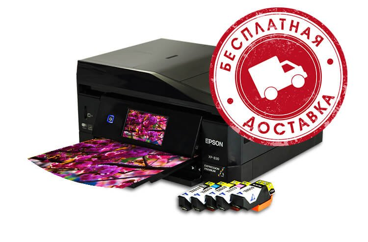 МФУ Epson Expression Premium XP-830 Refurbished с картриджами INKSYSTEM