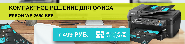 Компактное решение для офиса! (ru)