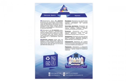 изображение Сублимационная бумага INKSYSTEM Sublimation Transfer Paper 100g, A4, 50 листов