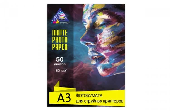 Матовая фотобумага INKSYSTEM Matte Photo Paper 180g, A3, 50 листов
